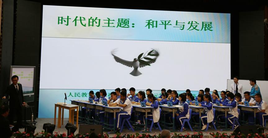 倪承波《和平与发展》