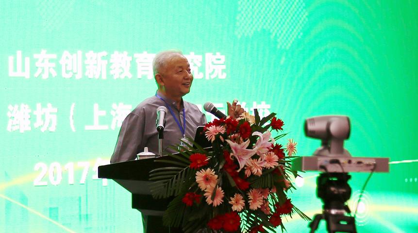 谢小庆教授《审辩式思维的培养与评价》